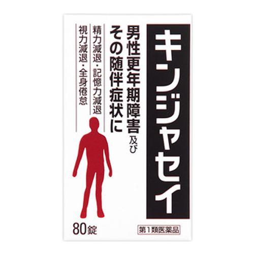 金蛇精(キンジャセイ)糖衣錠