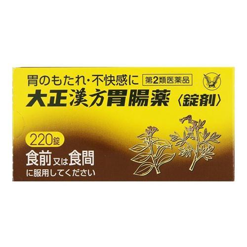 大正漢方胃腸薬<錠剤>