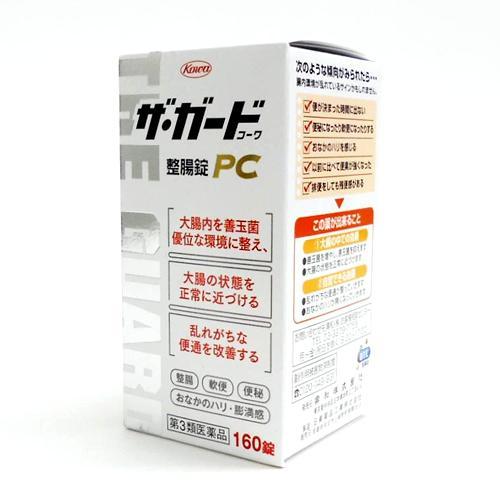 ザ・ガードコーワ整腸錠PC