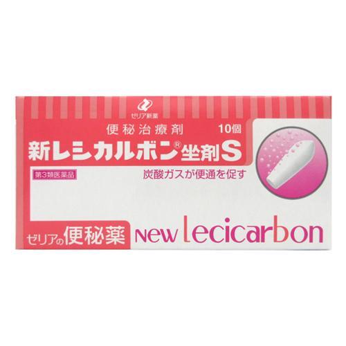 坐 剤 レシカルボン