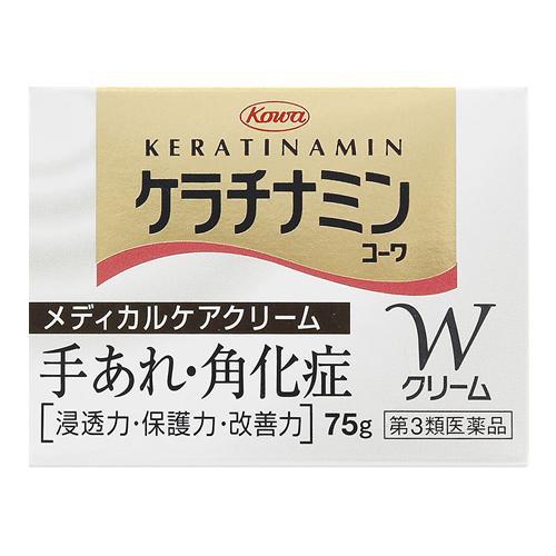 ケラチナミンコーワWクリーム