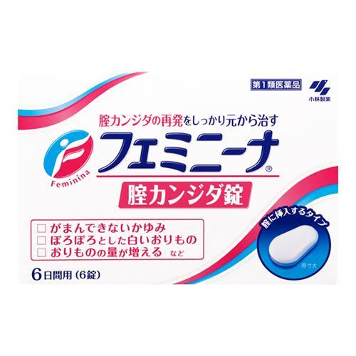 フェミニーナ 腟カンジダ錠