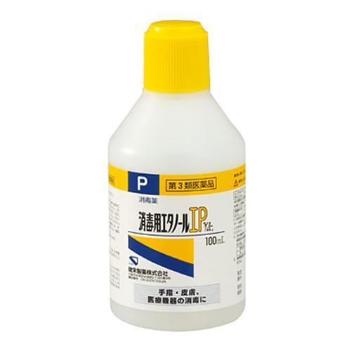 消毒用エタノールIP「ケンエー」