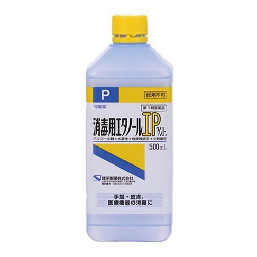 消毒用エタノールIP「ケンエー」の通販|通販できるみんなのお薬