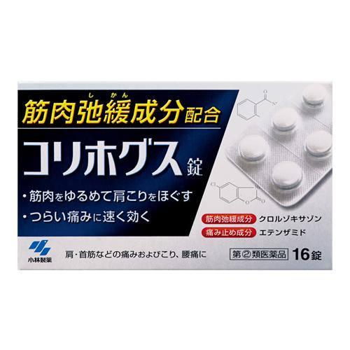 コリホグス[錠剤]