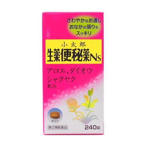 小太郎漢方の生薬便秘薬Ns