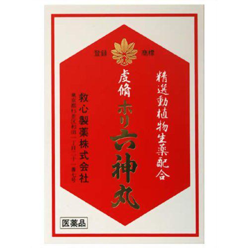 虔脩 ホリ六神丸(ケンシュウホリロクシンガン)