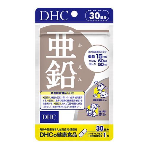 DHC 亜鉛