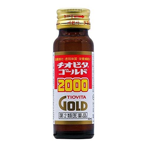 チオビタゴールド2000