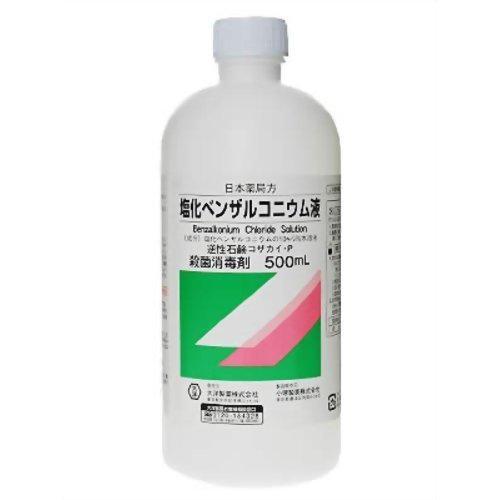 液 オスバン 消毒