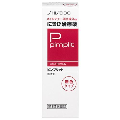 ピンプリット にきび治療薬C
