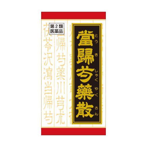 クラシエ 当帰芍薬散錠〔T-18〕