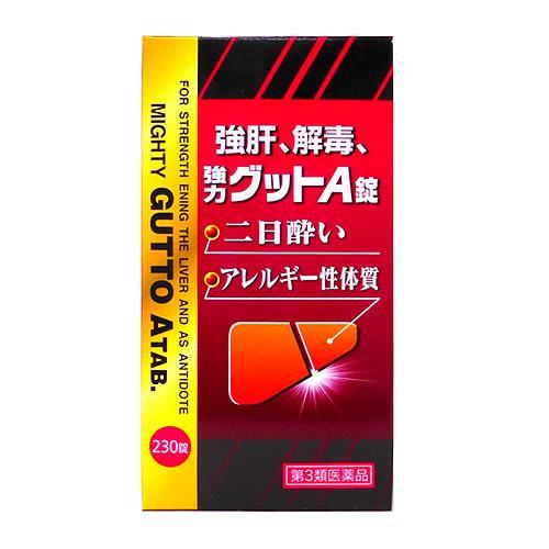 強肝、解毒、強力グットA錠