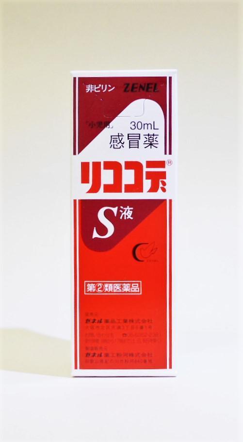 小児用リココデS液