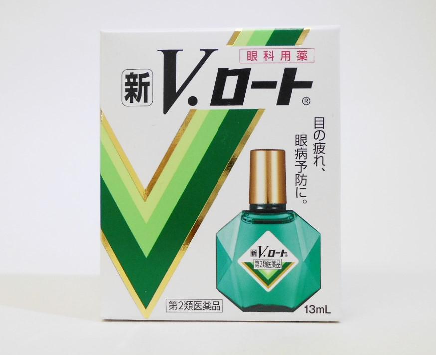 新V ・ ロート