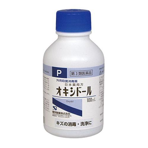 健栄製薬 オキシドール