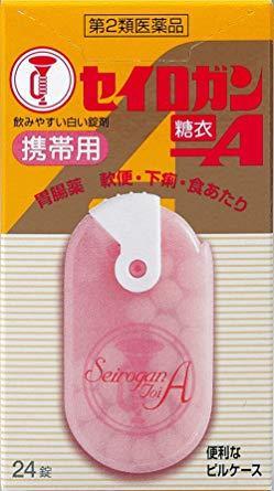 セイロガン糖衣A 携帯用