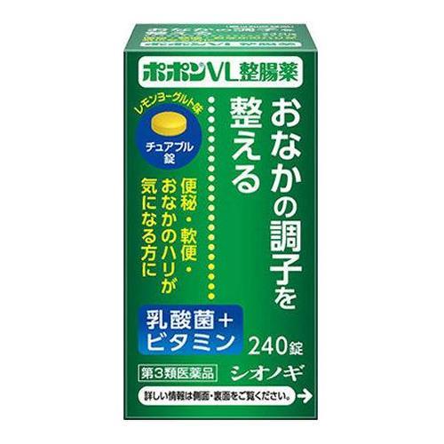 ポポン VL整腸薬
