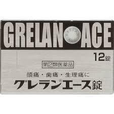 グレランエース錠