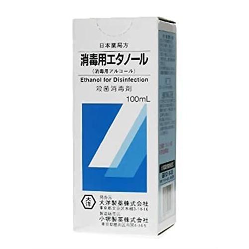 大洋製薬  日本薬局方 消毒用エタノール