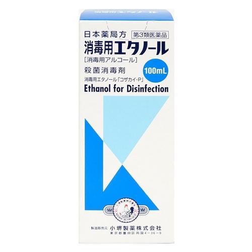小堺製薬 消毒用エタノール