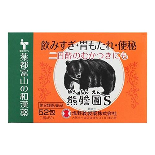 熊膽圓S(ゆうたんえんS)