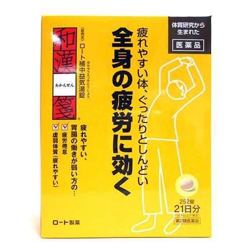 ロート補中益気湯(ホチュウエッキトウ)錠