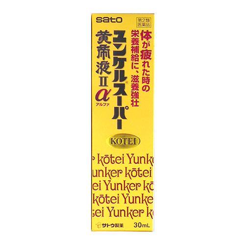 ユンケルスーパー黄帝液2α