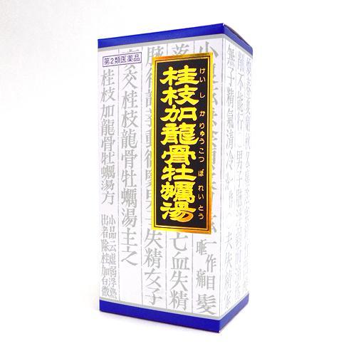 「クラシエ」漢方柴胡加竜骨牡蛎湯(サイコカリュウコツボレイトウ)エキス顆粒