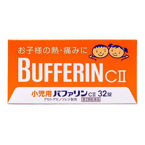 小児用バファリンC2