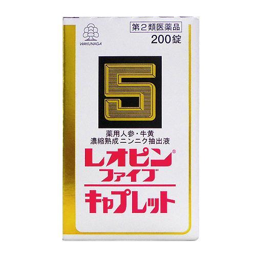 レオピンファイブ キャプレット S