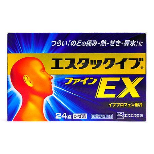 エスタックイブファインEX