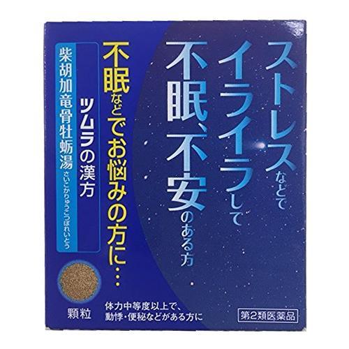 ツムラ漢方 柴胡加竜骨牡蛎湯エキス顆粒