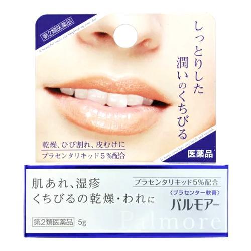 唇 フェミニーナ軟膏