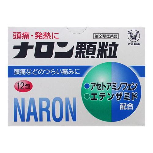 ナロン顆粒