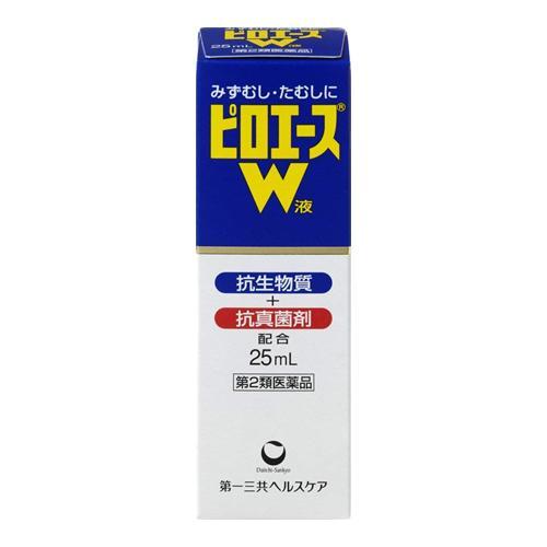 ピロエースW液