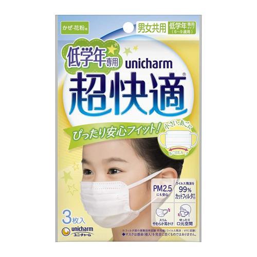 ユニ・チャーム 超快適マスク こども用
