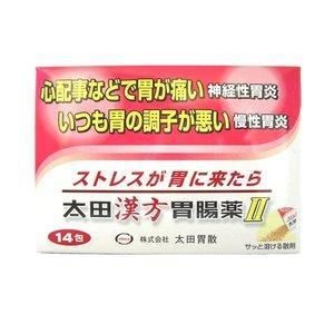 太田漢方胃腸薬2