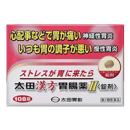 太田漢方胃腸薬2 <錠剤>