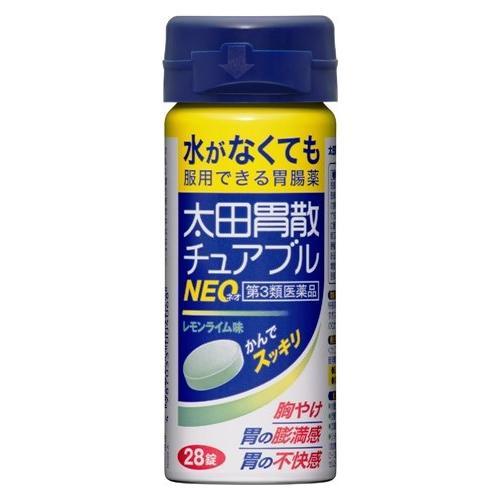太田胃散チュアブルNEO