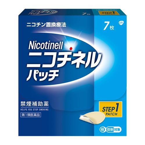 ニコチネルパッチ20
