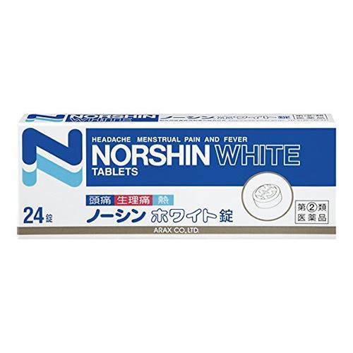 ノーシンホワイト錠
