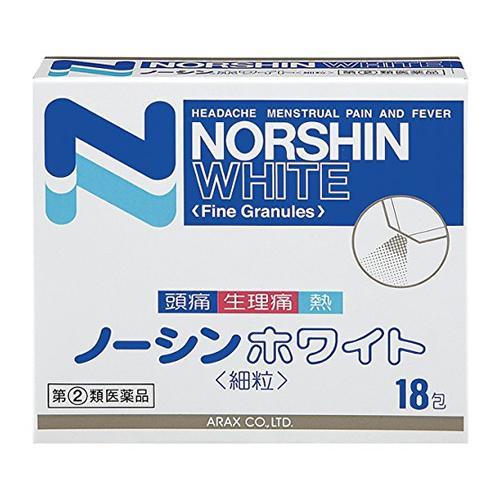 ノーシンホワイト<細粒>