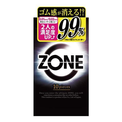 ZONE (ゾーン)