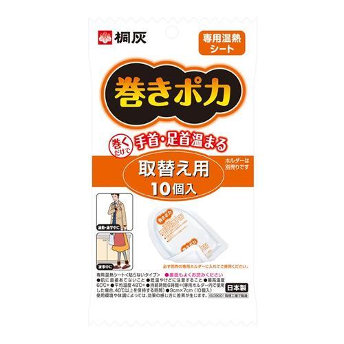 桐灰化学 巻きポカ(取替え用)
