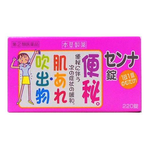 本草センナ錠-T