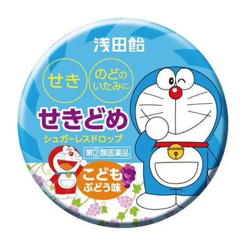 浅田飴子供せきどめドロップG ぶどう味