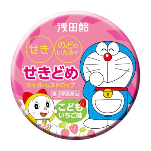 浅田飴子供せきどめドロップS いちご味