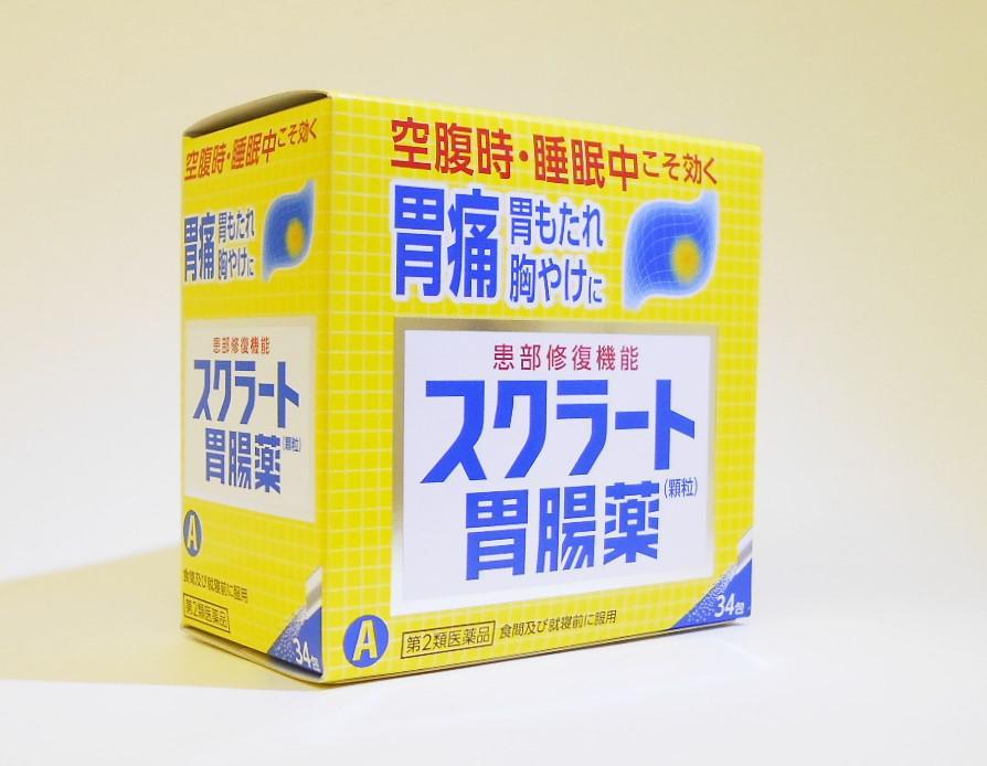 スクラート胃腸薬 顆粒