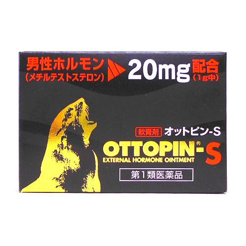 オットピン-S